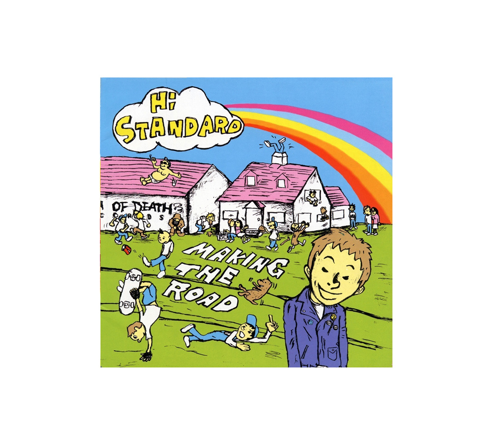 making the road cd hi standard official web store